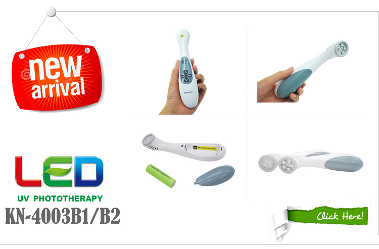 Narrowband UVB 311nm portable household Psoriasis Vitiligo Derma Light targeted for tiny area