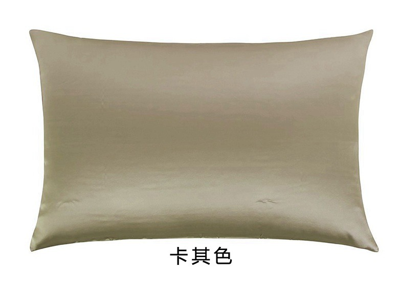 S13 100% Silk Pillowcase Pure Mulberry Silk Pure Mulberry European Style Silk Pillow case