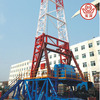 China Drill Rig Manufacturer 300m Water