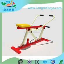 Sport Fun Rowing Machines Exercise Equipment Sold
