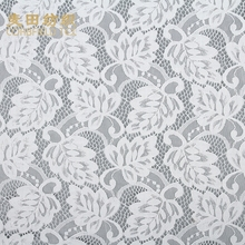 2017 top quality breathable cheap stretch lace fabric for curtains