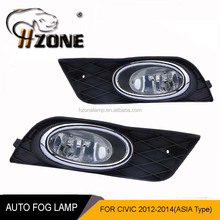 HZONE FOG LIGHT FOR HD CIVIC 2012(ASIA TYPE) 100% WATERPROOF CAR LAMP