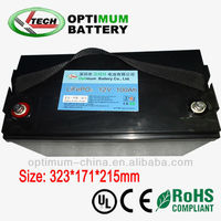 Smart lithium battery 12V 100Ah for solar/ups