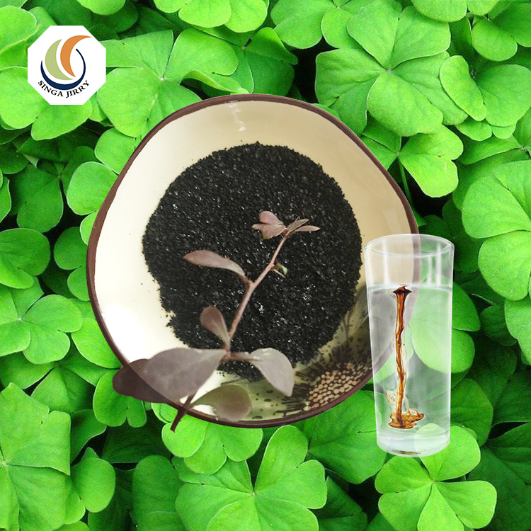Factory organic fertilizer water soluble super potassium humate powder
