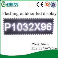 Duang~Top quality Hidly p10 digital outdoor led sign led display(P103296WOWTB)