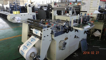 flat-bed Automatic Label Die-cutting Machine-WJMQ350A