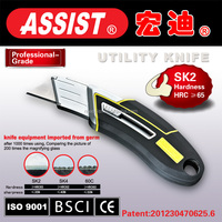 Assist Zinc Alloy utility knife,sk4 material utility knife blade,wholesale stainless utility knife cutter