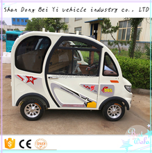 2017 hot sale mini car small 2 seat electric car enclosed electric vehicle