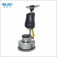 MLEE170 Toots Single Disc Floor Sanding Cleaning Machine Equipment Small Electric Hand Manual Floor Polishing Machine