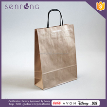 PB1235 happy birthday printed paper bag