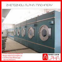 Drying Machine/Washing Machine Dryer for Wool, Old Clothes