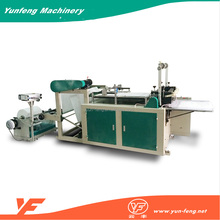 fully automatic PP PVC PET computer transverse cutting machine