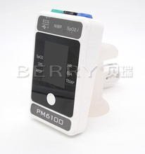 Digital Technology Medical Equipment factory price Vital Sign Monitor NIBP+SpO2 Monitor Portable multi-parameter patient monitor