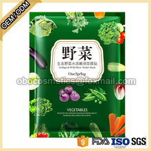 OEM ODM wild moisturizing tender face mask beauty facial sheet mask for skin care