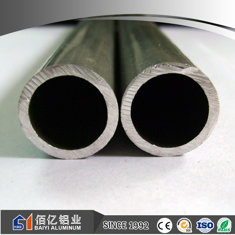 China supplier sales alloy bright anodizing plastic coated aluminum pipe