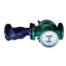 BBZ LC-L-type aluminum alloy oval gear milk flowmeter with signal transmitter