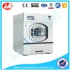 Commercial laundry equipment factory