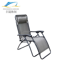 High quality lightweight sun lounge chair Outdoor beach recliner zero gravity folding chair