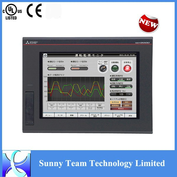 GT2710-VTBA Graphic operation terminal HMI touch panel