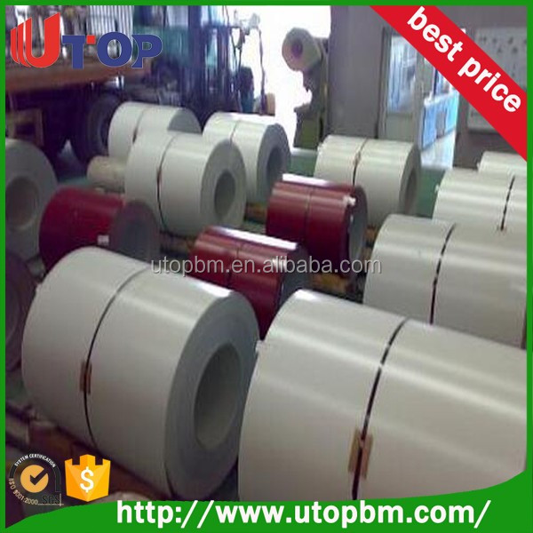 Aluminum roofing coils , Lowes sheet metal roofing rolls price