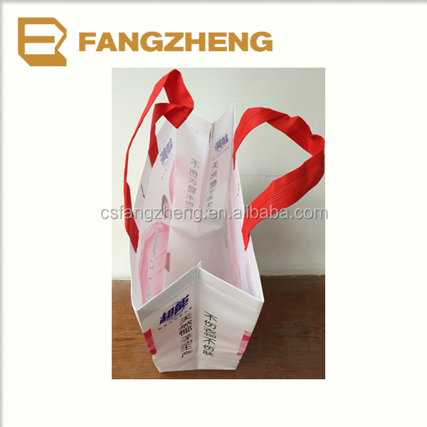 High quality full color printing destructive glue pp woven bags 50kg