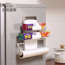 Online shopping trade assurance kitchen accessories paper holders type 3 in 1 kitchen plastic paper towel holder