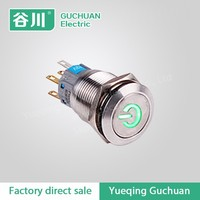 19mm power symbol green light stainless steel momentary lactching IP67 metal push button switch S1-AGQ-22DT