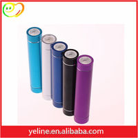2016 promote product on line the cylinder mini metal power bank