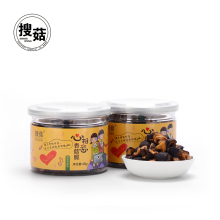 Best Quality Vacuum Fried Dried Mushroom <strong>Chips</strong> for Sales from China