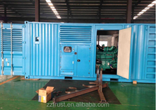 gas gensets natural gas generator powered by engine with electric power plant price for sale