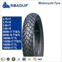 MOTORCYCLE TIRES 120x80x17 TUBELESS TYRE FOR SALE