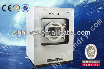 XGQ-15F full automatic industrial washer and dryer prices