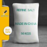 the best selling sodium chloride 99.6% table salt