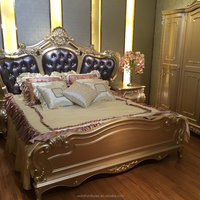 Royal Wooden Bed Antique Bed Furniture