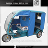 48V800W 60V1000W electric tuk tuk for sale /electric passenger rickshaw