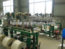 PP/PET/nylon/cotton braided/round rope Making Machine Production line for sale