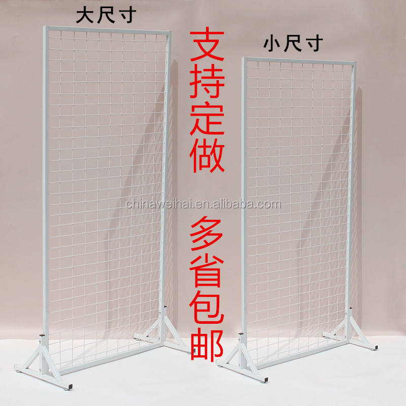 Metal Gridwall Free Standing Display