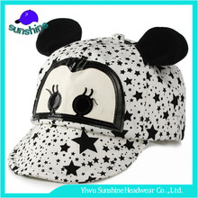 Wholesale five-pointed star print funny face leather patch kids baseball cap hats with two ears