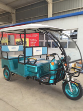 3 wheel electric scooter/tuk tuk for sale passenger/electric motor differential