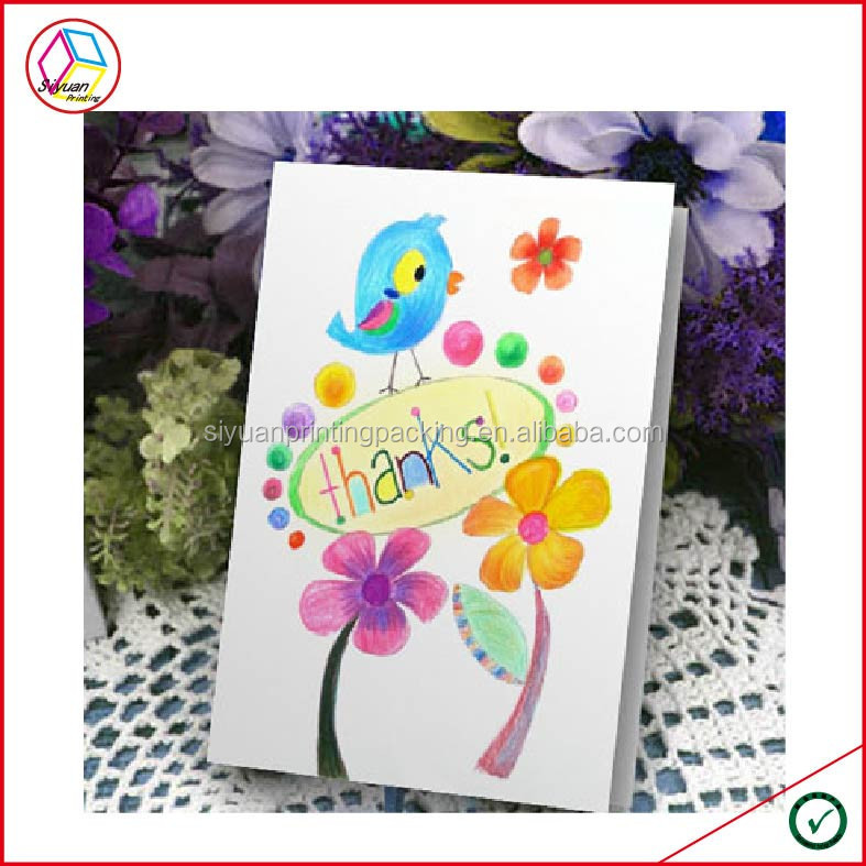 High Quality Mother Day Card Design