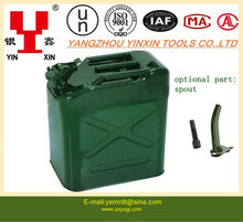 25L portable metal barrel