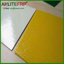 [ANLITE]Embossed FRP Anti-corrosion Decorative Wall Paneling