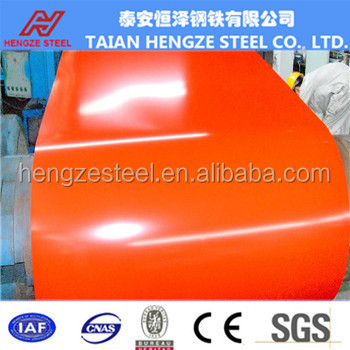 Speedbird Color Prepainted Steel Sheet Coil for home appliance