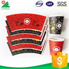 China Best Reasonable Price cheap disposable cups