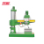 ZQ3045X13 TTMC Radial Drilling machine