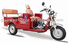125cc Tricycle
