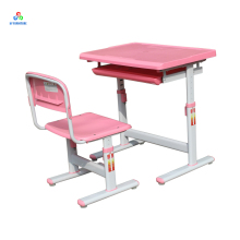 Add To Favorites. Modern Adjustable Children Plastic Folding Table ...