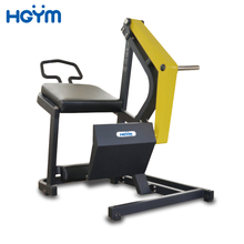HGa0208 China Leg Exercise Equipment As Seen On TV Leg Press Machine Rear Kick