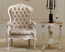 French rose carving fabric leisure chair