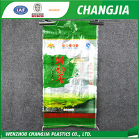 Customized popular 5kg rice bag in pp woven laminated